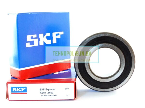 180207 SKF упаковка